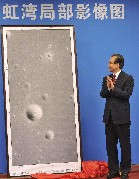 Unveiling of a Chang'e 2 image